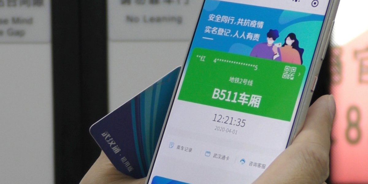 Schools Reopen In China Tencent Launches Student Health Tracking System Obor Consulting